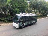 電動空調觀光車 14座電動觀光車