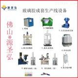 硅酮胶生产设备多少钱