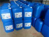 中央空調阻垢水處理劑廠家