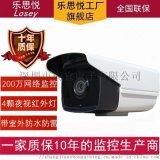 网络摄像头金属防水室外监控器1080P摄像头
