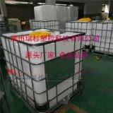 方形带铁框化工桶叉车周转桶专业定制供应河南