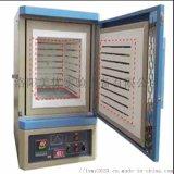 1200度五面加熱箱式爐