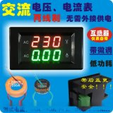 YB4835VA 数显交流电压表电流表头 LED交流电流表 AC 数字电压表