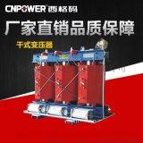 10KV全铜三相干式变压器SCB11干式电力变压器