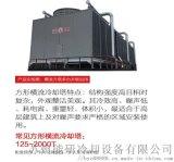 冷却塔 换配件徐州冷却塔厂家 冷却水塔专业维修售后团队