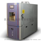 HT-HW-150恒温恒湿试验箱