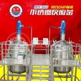 不鏽鋼電加熱反應釜 真空高溫稱重反應罐 高壓攪拌釜