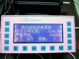 多功能工業控制器-單片機控制器與文本顯示器一體機(JMDM-2011)