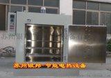 电加热高温烘箱 500度工业高温烘箱 高温干燥箱