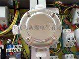 BHD51防爆電纜接線盒