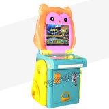 拍拍乐儿童猫头鹰系列投币游戏机儿童游乐园退礼品设备