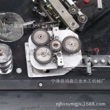 手動封邊機手動小型微電腦曲直線封邊機廠家(圖)