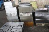 国产P20塑料模具钢 抚顺P20模具钢