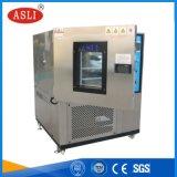 威海可程式高低溫試驗箱 雙開門高低溫試驗箱艾思荔