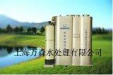 河水處理淨化設備