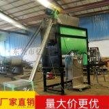 廣州500KG不鏽鋼臥式攪拌機塑料加熱烘幹拌料機