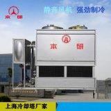 昆山闭式冷却塔 闭式横逆流冷却塔 不锈钢盘管冷却塔