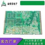 深圳线路板厂家直销PCB线路板高精密多层PCB打样