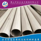 SUS304不鏽鋼工業焊管 不鏽鋼工業用管