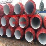 聚氨酯硬质泡沫塑料预制保温管DN350/377