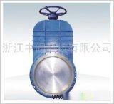 供應中誠DMZ73H手動暗板刀型閘閥,污水刀閘閥