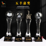 廣州羊城蓮花獎特色水晶3D內雕獎杯頒獎活動紀念