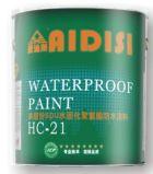 單組份(SPU)水固化聚氨酯防水塗料