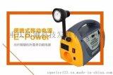 E-Power便攜式移動電源