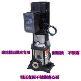 變頻水泵 不鏽鋼變頻增壓泵 立式多級變頻恆壓水泵