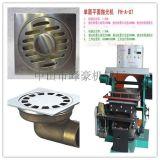 中山峰豪机械专业生产 FH-A-07不锈钢地漏自动抛光机