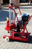 HZ-20汽油机路面钻孔取芯机