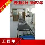 制冰机生产线 制冰机流水线 制冷设备输送线