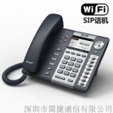 R2LW无线局域网WIFI网络电话机IP电话机个性化铃声SIP高保真WLAN电话会议使用