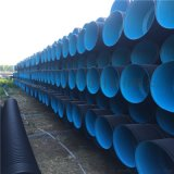 螺旋缠绕PE双壁波纹管hdpe排水排污管钢带增强管