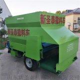 全自动三轮电动撒料车 自走式牛羊养殖喂料车