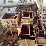 化工污水处理设备工业废水净化处理工程厂家