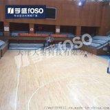 孚盛体育运动实木地板 篮球羽毛球场馆室内运动地板