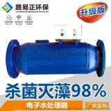 空调循环水处理设备,电子水处理,冷凝器在线清洗