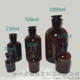 棕色小口试剂瓶,细口试剂瓶玻璃瓶