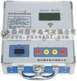 數位接地電阻測試儀(鉗形大地網)接地電阻測試儀