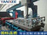 自動化機械手300kg全自動板材上料設備