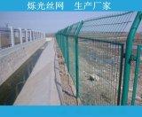 4mm1.8*3m武漢護欄網 鐵絲網圍欄高速公路護欄隔離網