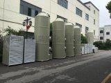 推薦PP方箱,塑料水塔,塑料桶食品級塑料PP水塔