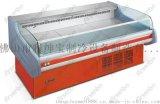 雅绅宝2.5米鲜肉柜 卧式冷藏柜 保鲜展示柜