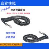廠家直供黑色無氧銅4芯6p4c專用彈簧電話線