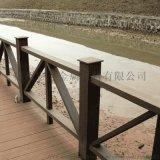 塑木栅栏木塑叶片护栏木塑围栏栏杆