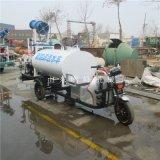 48V電動三輪霧炮灑水車,大容量電瓶除塵噴霧灑水車