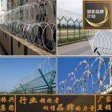 监狱隔离网 看守所防爬护栏 警戒围栏 304蛇腹式刀刺网厂家直销