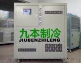 供应电镀氧化冷水机(小型冷水机)