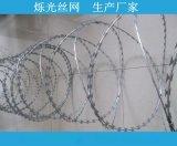 安平bto-22刀片刺繩 刀片刺絲網 防盜刺網